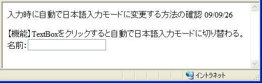 ImeControl01.JPG