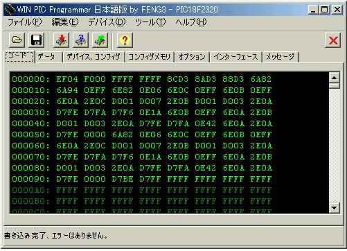 WinPic01_0.jpg
